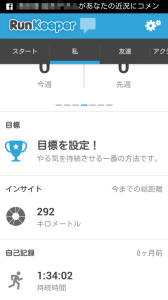 2013-04-09 19.32.04-2