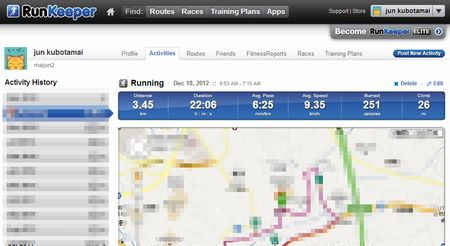 runkeeper_web