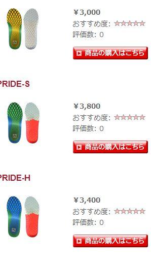 price_20130705
