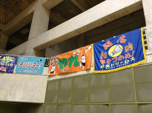 全九州小学生大会の会場