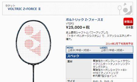 vtzf2-price