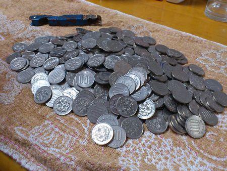 100円沢山