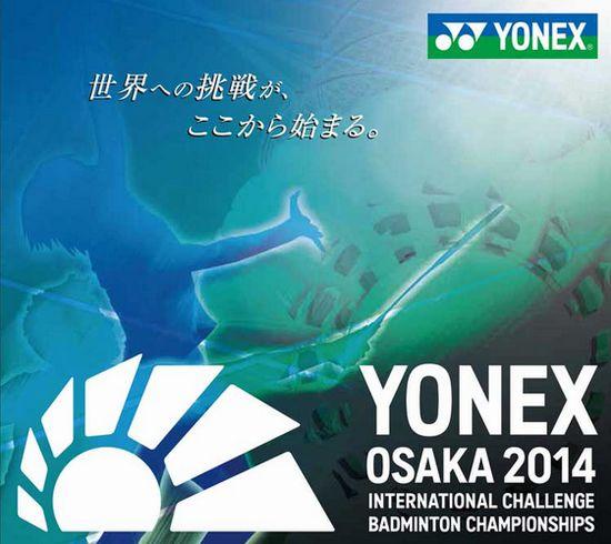 yonexosaka2014
