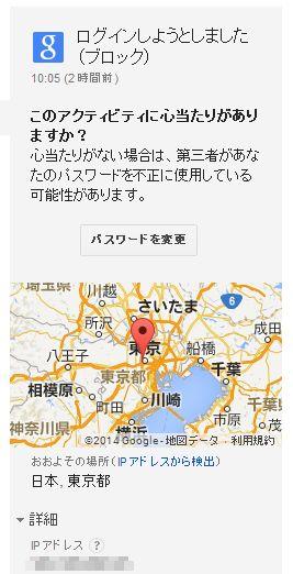 20140412-map