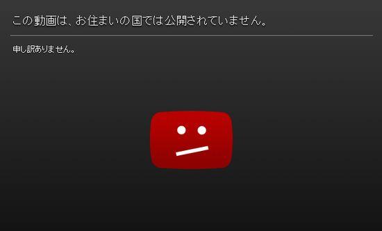 youtubelimit