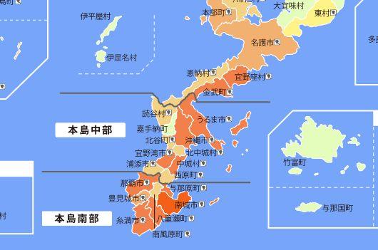 台風8号の影響
