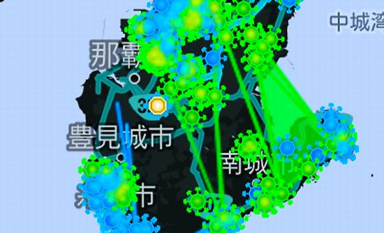 知念半島が緑