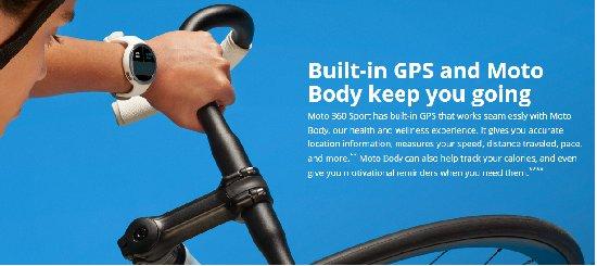 GPS付いているのは重要