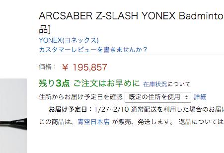 Z-Slash