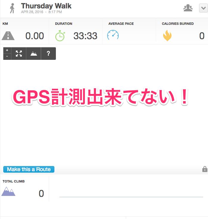 runkeeper - gps