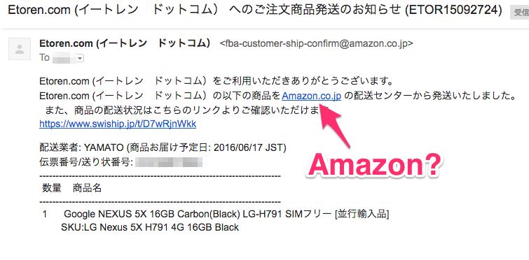 Amazon?
