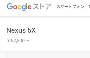 googlestore52300