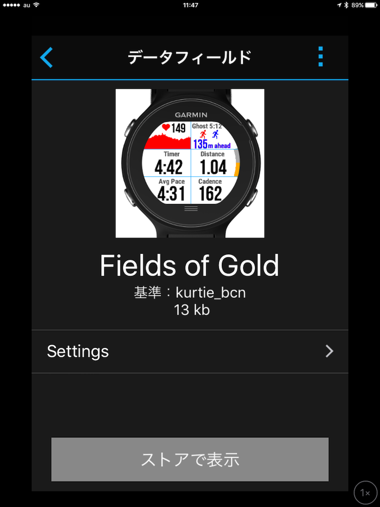 Fields of gold config